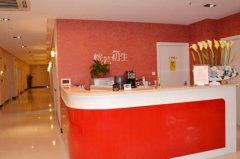 上海美尔雅医疗整形美容医院