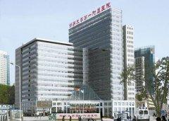 2021郑州大学第一附属医院