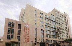 上海九院整形价目表2021上