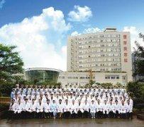 2021重庆西南医院整形科价