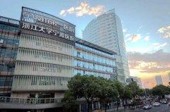 2021宁波整形美容医院排名