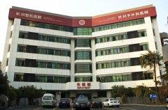 杭州口碑最好的医美医院