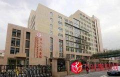 上海排名第一的整形医院是哪家?口碑怎么样?