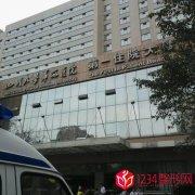 全国最好的整形医院排名