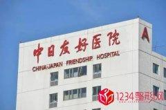 北京隆鼻整形整容医院哪家最好