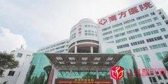 广州哪个整形医院靠谱