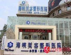 中国正规植发医院排名前十名单