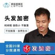中国植发医院排名第一是哪家